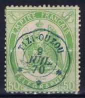 Algerie: Precurseur  Telegraphe Yv 6a  Cachet Tizi-ouzou   Paper On Back - Algérie (1924-1962)