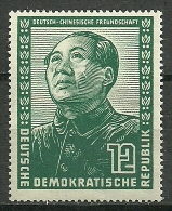DDR 1951, Nr. 286, Postfrisch - [6] Democratic Republic