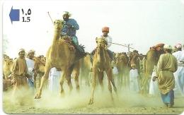Oman - Camel Racing, 33OMNQ, 1997, 250.000ex, Used - Oman