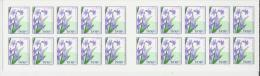 IL.- Israël Stamps.2003.- Flower Booklet**. 2 Scans - Booklets