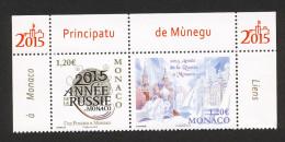 Monaco 2015 - Yv N° 2954 Et 2955 ** - ANNÉE DE LA RUSSIE - Monaco