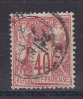 FRANCE/SAGE N° 70  OBLITERE - France