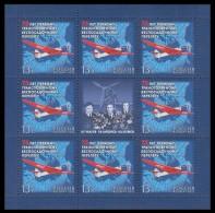 RUSSIA 2012 Sheet MNH ** VF TRANSPOLAR FLIGHT NORTH POLE USA ARCTIC ANT-25 AIRPLANE AEROPLANE CHKALOV BELYAKOV PILOT - Polar Flights