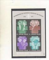 TOGO - Général DE GAULLE, En Mémoire : Avec Kennedy, Konrad Adenauer, Paul VI, En Tenue - France - - Togo (1960-...)