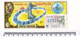 Billet De La Loterie Nationale - Signes Du Zodiaque 1977 - Billetes De Lotería