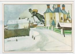 """Marc Chagall """"Au-dessus De Vitebsk"""" - Fiches Illustrées"""