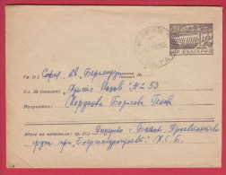 "189831 / 1955 - 20 St., Dam ""Studena""  , BATAK - SOFIA 25  , Stationery Entier Ganzsachen Bulgaria Bulgarie Bulgarien - Enveloppes"