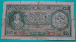 VERY RARE BULGARIA 250 LEVA 1943 PICK - 65?, STRANGE LETTER BEFORE SERIAL NUMBER, FORGED Ж OVER Ш. - Bulgaria