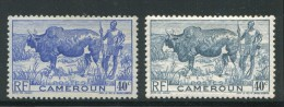 CAMEROUN- Y&T N°278- Neuf Avec Charnière * (2 Teintes Différentes) - Cameroun (1915-1959)