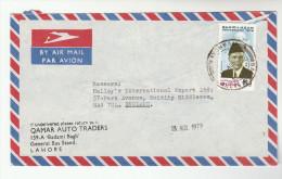 1979 Air Mail PAKISTAN COVER Stamps QUAID  I AZAM  Anniv  To GB