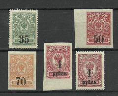 RUSSLAND RUSSIA 1919/20 Sibirien Michel 1 - 4 Civil War Koltschak Army MNH - Sibérie Et Extrême Orient