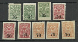 RUSSLAND RUSSIA 1919/20 Sibirien Lot Koltschak Army MNH/MH - Sibérie Et Extrême Orient