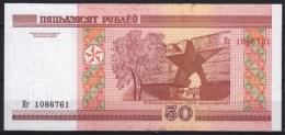 Belarus 2000 1 Belarus UNC Note 50  Rubles - Belarus