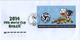 Russia 2014 FDC FIFA World Cup 2014 Brazil Football Soccer - 2014 – Brasil