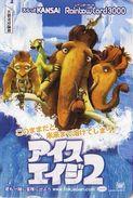 Carte Japon Cinema - L´AGE DE GLACE / Mammouth Préhistoire ELEPHANT - ICE AGE Japan Movie Card - 5867 - No DISNEY !