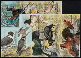 (006) Eritrea  Birds Sheet / Bloc / Bf Oiseaux / Vögel / Vogels ** / Mnh  Michel BL 7 - Eritrea