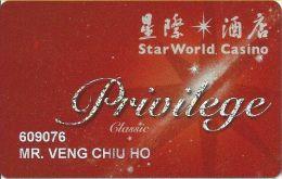 StarWorld Casino Macau Privilege Classic / Slot Card - Casino Cards