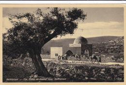 PALESTINE - BETHLEHEM -  TOMB OF RACHEL NEAR BETHLEHEM. - Palestine