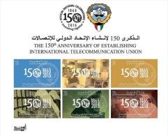 Kuwait 2015 -The 150th Anniversary Of The ITU - International Telecommunication Union Sheetlet - Koweït