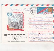 USSR 1977 Cover Postal Stationery - Circulated - 1937 AN 25 Flight USSR - North Pole - USA - Polar Flights