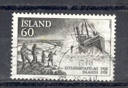 ISLANDE 1978 YT 489 OBL    SAUVETAGE EN MER - Islande