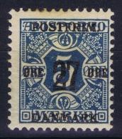 DENMARK: Mi Nr 85 X  MH/*, Avec  Charnière , Mit Falz 1918 - 1913-47 (Christian X)