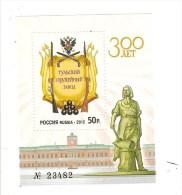 RUSSIE - RUSSIA - BLOC NEUF MNH - MONUMENT - HISTOIRE - Blocks & Kleinbögen