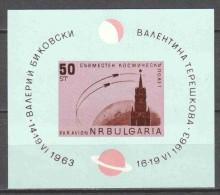 Bulgaria 1963 Mi Block 10 MNH  SPACE - Space