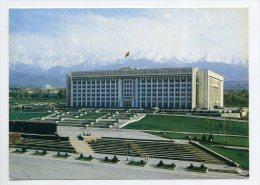 Alma Ata, Kazakhstan, USSR - Headquarters Of The Communist Central Committee  ( 2 Scans ) - Kazakhstan