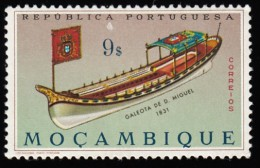MOZAMBIQUE - Scott #463 Don Miguel's State Barge, 1831 (*) / Mint NH Stamp - Mozambique