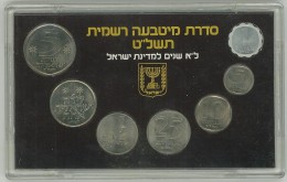 ISRAELE - MINT SET - 7 Piece '1979 Official Mint Set'. 31st Anniversary, Coins With Mint Mark. Plastic Style Holder. - Israele