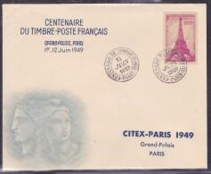 France Timbres Sur Lettre - France