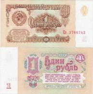 Russia USSR 1961 - 1 Ruble - Pick 222 UNC - Russia