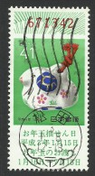 Japan, 41 Y. 1990, Sc # 2075, Mi # 2013, Used. - Lottery Stamps