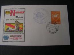 == Thailand FDC 1958 - Thailand
