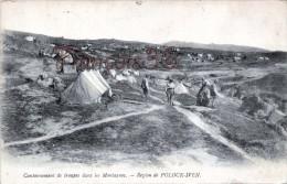 Macédoine - Cantonnement De Troupes Dans Les Montagnes - Region De Polock Iven - Tentes - 2 SCANS - Macédoine