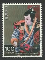 Japan, 100 y. 1991, Sc # 2094, Mi # 2067, used.