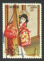 Japan, 100 y. 1991, Sc # 2092, Mi # 2049, used.