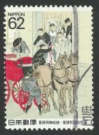 Japan, 62 y. 1991, Sc # 2039, Mi # 2018, used.