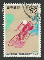 Japan, 62 y. 1990, Sc # 2061, Mi # 1987, used.