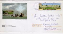 2909   Carta Entero Postal Francia  2010 Yvelines - Enteros Postales
