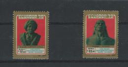 EC - 1980 - 1839-1840 -  2 WERTE - POSTFRISCH - MNH -  ** - Equateur