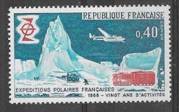 YT 1574**TTB - Unused Stamps