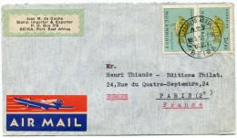 MOZAMBIQUE LETTRE PAR AVION DEPART BEIRA 16-3-55 POUR LA FRANCE - Mozambique