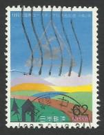 Japan, 62 y. 1990, Sc # 2057, Mi # 1972, used