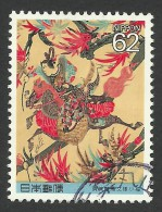 Japan, 62 y. 1990, Sc # 2037, Mi # 1994, used.