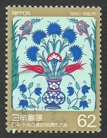 Japan, 62 y. 1990, Sc # 2026, Mi # 1965, used.