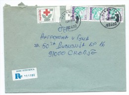 Yugoslavia,Macedonia 1990 - RED CROSS 1990 AS ADDITIONAL.R - Letter Strumica - 1945-1992 République Fédérative Populaire De Yougoslavie