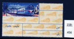 """Egypt Diesel Train On A """"3-month Validation Train Ticket"""". MH - Trains"""