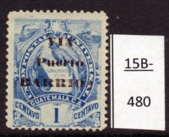 """Guatemala : The """"Ship Overprints"""" - Unofficial On Definitive With Train Design Of 1886 : 1c VIA Puerto BARRIOS - Trains"""